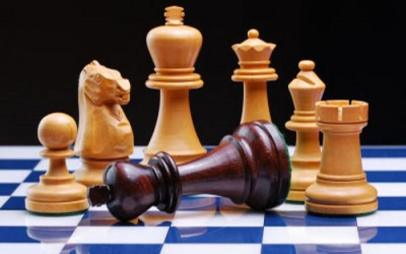 Najava šahovskog turnira